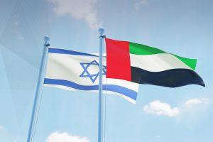 """علم الإمارات و """"إسرائيل"""""""