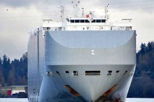 """لسفينة المستهدفة """"هايبيرن"""" وهي تابعة لشركة """"pcc"""" """"الإسرائيلية"""""""