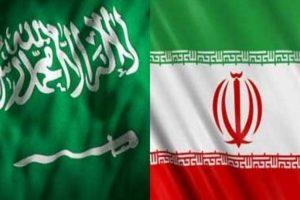 علم السعودية و إيران